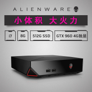 Alien Alienware, alpha, r2-4728 games, i7 desktop computers, solid-state display DELL