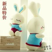 Sales promotion super rabbit dress special offer Rabbit plush toy LOVE Bunny doll Festival