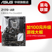 Asus/ ASUS Z170-AR Black Edition overclocking motherboard supports DDR4 1151 pin 6700K