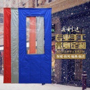 Customized air conditioning in winter warm and windproof cotton curtains thickened windshield and waterproof insulation insulation partition household bedroom