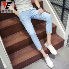 The young men's casual pants pants men's 2017 version of the new spring and summer nine pants pants Haren solid tide