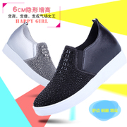 Lao Zheng family of 2017 new spring shoes bottom muffin thick diamond set foot increased with the flat shoes