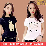 Shopping 2017 female summer new career Amas special flagship store women Slim short-sleeved t-shirt bottoming shirt