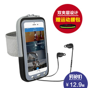 Outdoor touch screen arm bag wrist bag men and women running mobile phone arm sports arm arm bag arm wrist bag