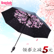 Sun umbrella, sun shading, UV protection, ultra light black rubber, three folding female, Korean small fresh and clear umbrella dual-use