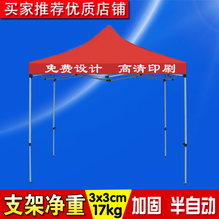 Folding tent exhibition advertising printing night market stall angle of four umbrella vehicle telescopic sunshade awning for outdoor activities