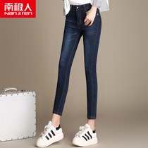Antarctic spring new style high waist stretch jeans with bound feet female Korean nine slim Joker pencil pants pants