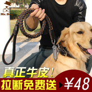 Medium large breed dog traction rope golden Labrador LEATHER NECKLACE ROPE leash dog supplies