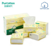 PurCotton baby cotton towel with non wet towel baby dry and wet 100 smoked 6 packs