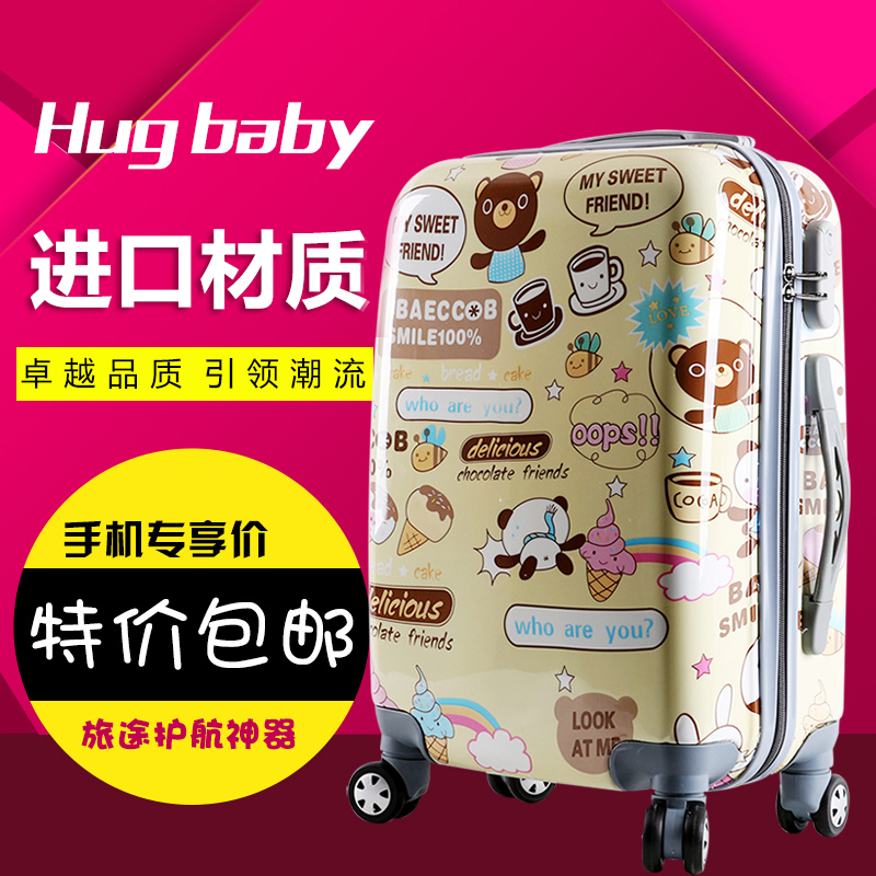 Little bear pattern Korean student luggage trolley cabin