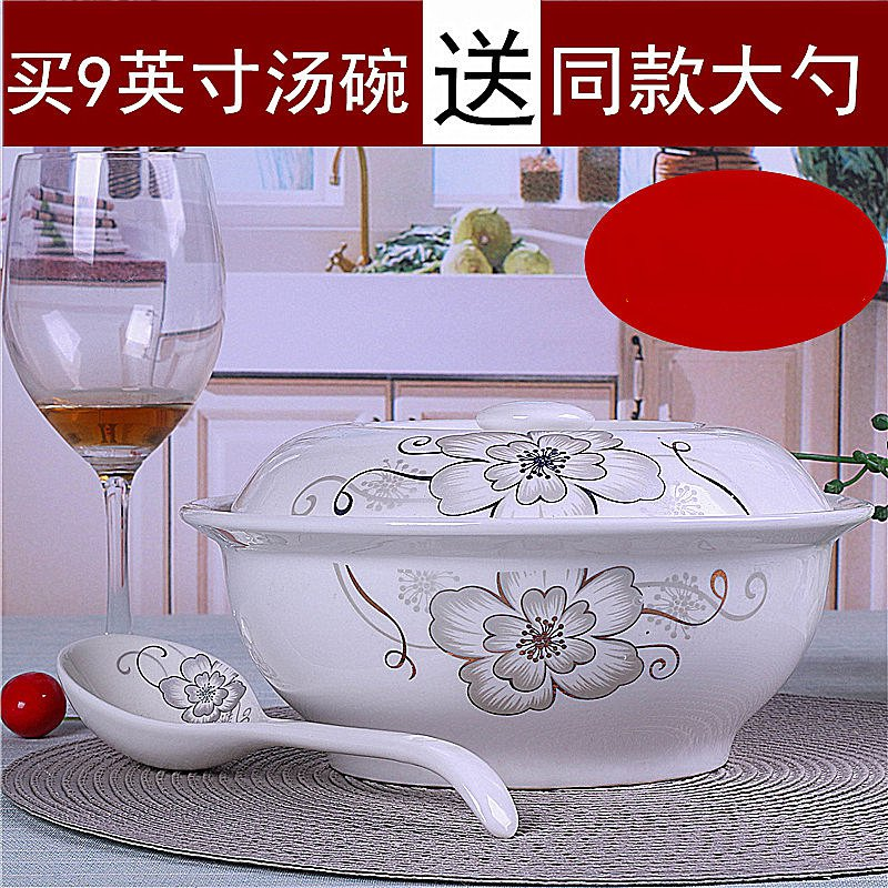 Rice basin with cover large size bowl soup basin ceramic bowl dishes served in clay pot soup bowl
