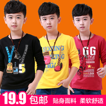 Kids boys long-sleeve t-shirt Tong Yuan in spring loaded collar cotton bottoming shirt thin new childrens t shirts