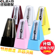 Genuine Gleam mechanical metronome guitar violin piano metronome send jean cloth Zheng General Post