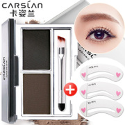 Carslan eyebrow pencil genuine waterproof anti sweat synophrys beginners non eyebrow seal smudge painting