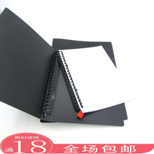 Binder B5 26-hole Notepad Scrub Coil Loose-leaf Student Stationery A5 20 Hole Black Cover