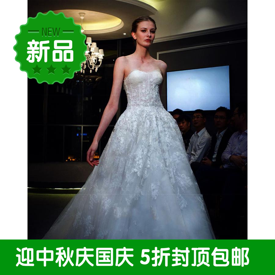 Han edition of new fund of 2015 autumn winters is the bride marriage yarn dress show thin neat, long tail of cultivate one's morality pregnant women with chest strap