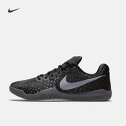 Nike Nike official NIKE INSTINCT EP men's basketball shoes 884445 MAMBA