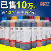 500ml printer ink for Canon EPSON brothers HP 803 6 color ink cartridges for filling