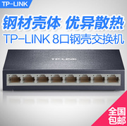 TP-LINK TL-SF1008D 8 port Ethernet Switch Ethernet network monitoring of industrial grade steel