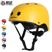 Xinda outdoor climbing rock climbing Downhill Helmet safety helmet hat rescue expand upstream drifting helmet equipment