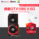 Easy Star MSI GTX1060 GAMING X 6G Red Dragon version of the desktop game card Super 1050TI