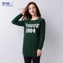 Yifaner long sweater women in autumn 2016 new Korean version t head relaxed size and wool coats