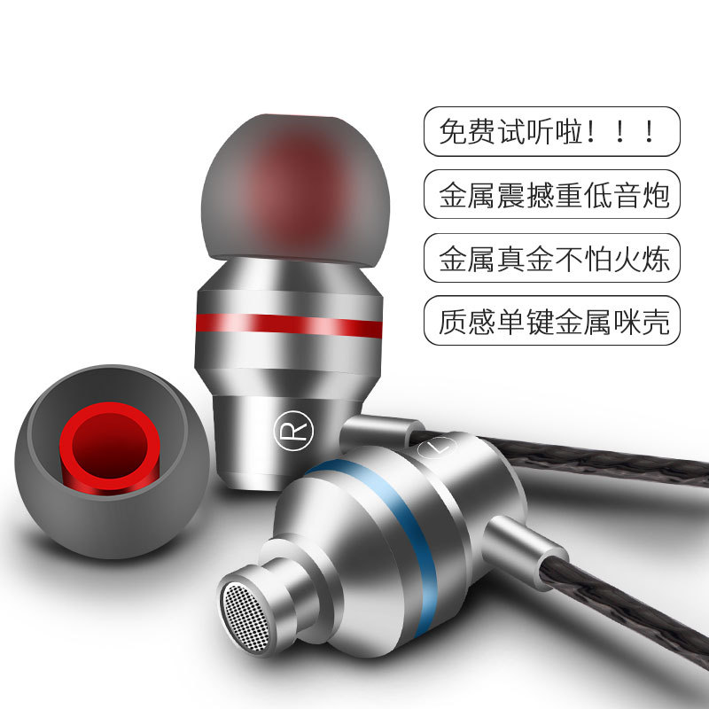 Spot metal ear headset wire with high-grade wheat bass compatible with common apple Android system