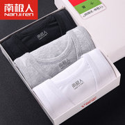 Nanjiren vest male sport home underwear youth fitness slim type white T-shirt bottoming