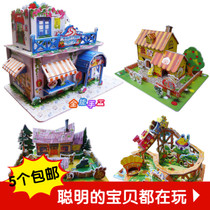 3D paper model hut children House stereo DIY kindergarten puzzle handmade material birthday girl