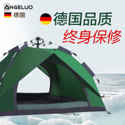 Angelo tent outdoor double full automatic tent 3-4 people speed open rain camp tent Family Suite