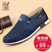 Pick up poly old Beijing shoes male dad's shoes in elderly air press shoe male net surface shoes casual shoes in summer