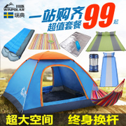 Winpolar/ tents, outdoor 2 people, fully automatic 3-4 families, two bedrooms, one living room camping camping supplies