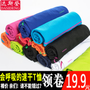 Fast drying and summer sweat drying clothes in short sleeved T-shirt code running speed dry outdoor sports lovers T-shirt