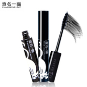 Charming-cat Virtuose stereo Mascara curl slim dense waterproof anti sweat not dizzy