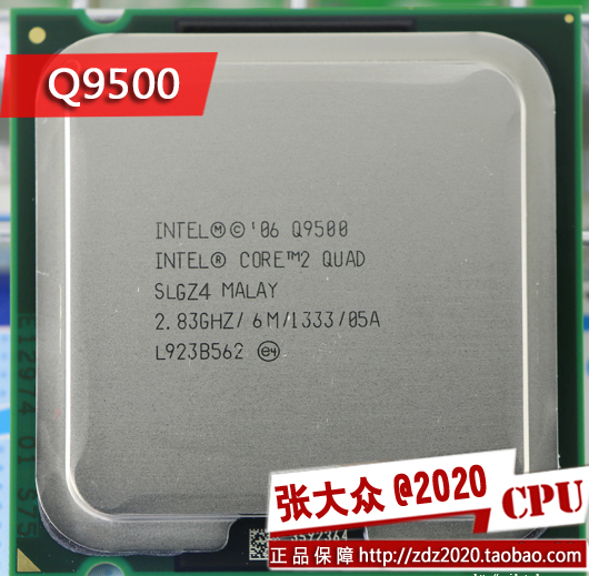 Intel 24 Quad Q9500-British film 775 CPU 2.83G Edition 1