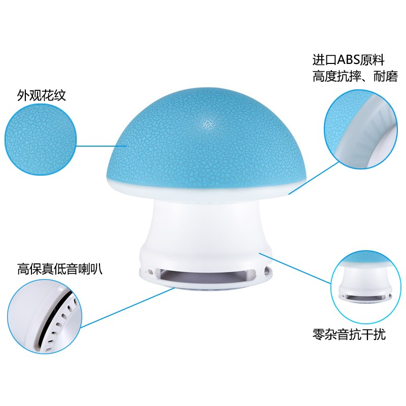 Mushroom lights, desktop audio, USB mobile speakers, notebooks, desktop computers, mobile phones, 2 creative small speakers