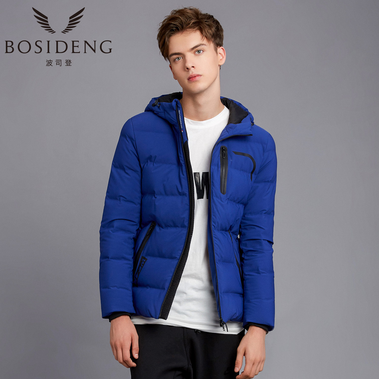 Bosideng men's jacket slim students purchasing male short warm thick cap B1601145 ChaoLian special offer