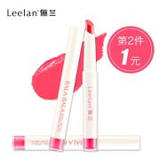 Li Lan lasting moisturizing lipstick color waterproof paste pumpkin Ryukin grapefruit color lipstick lip bite