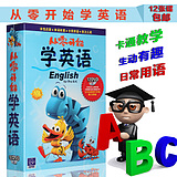 little young children to learn English from scratch cartoon 12DVD CD disc enlightenment early childhood nursery rhyme words