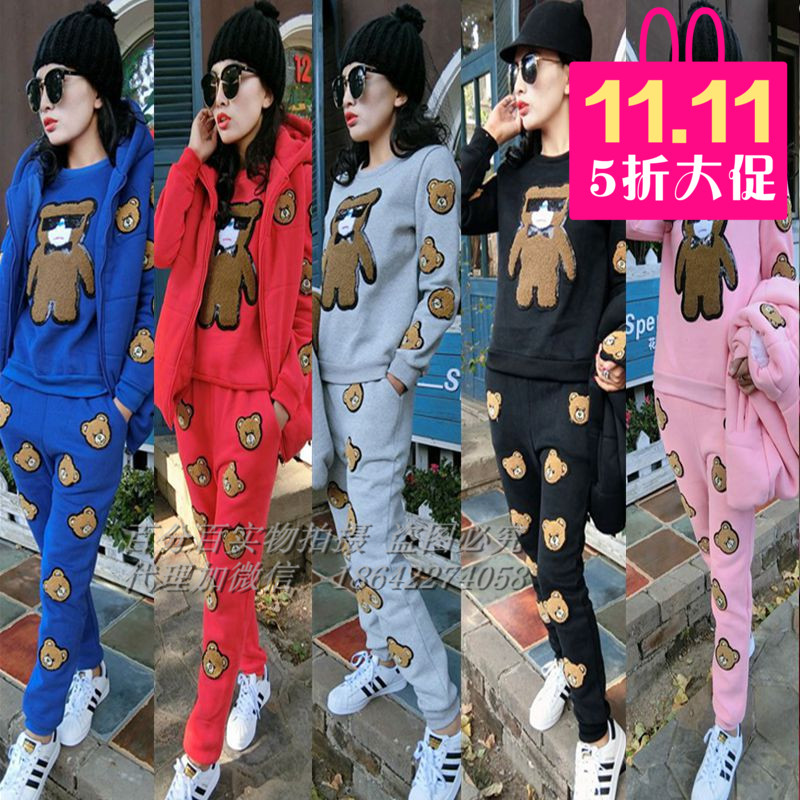 Europe 2015 new leisure thick sweater for fall/winter Korean bear Hooded Fleece Hooded three piece set tide