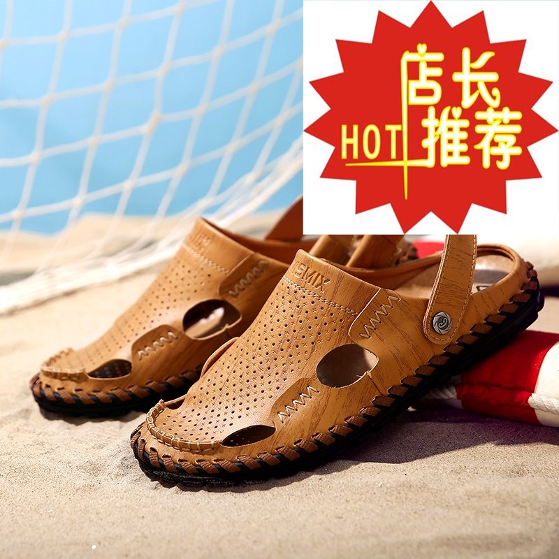 Breathable ornamental empty shoe male han edition tide beach sandals, men casual shoes cool slippers shoes non-skid summer