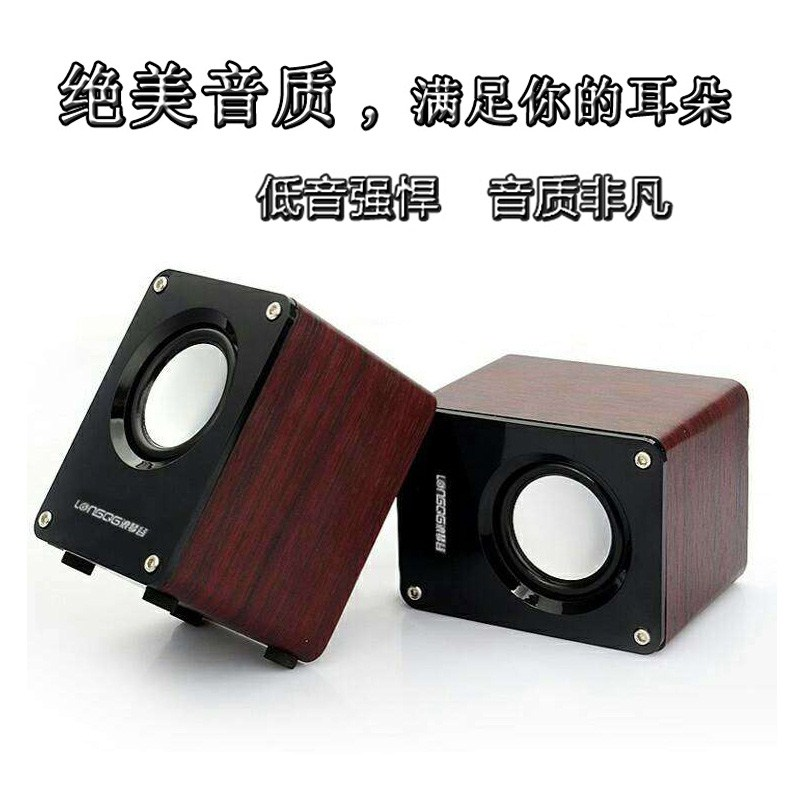 USB power supply wooden desktop computer audio 2.0 mini subwoofer notebook mobile home desktop small speakers