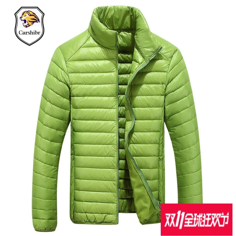 Card down jacket in the lion male han edition men's down jacket collar new light brief paragraph cultivate one's morality portable youth coat