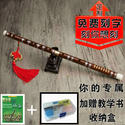 Professional flute flute beginner entry FG refining instrument state CD bamboo flute playing hard adult zero basis