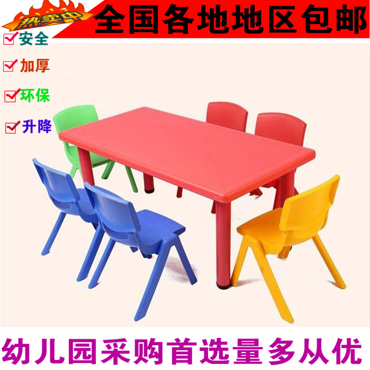 Kindergarten furniture kindergarten table, plastic table kid table and Chair sets wholesale nursery furniture plastic table
