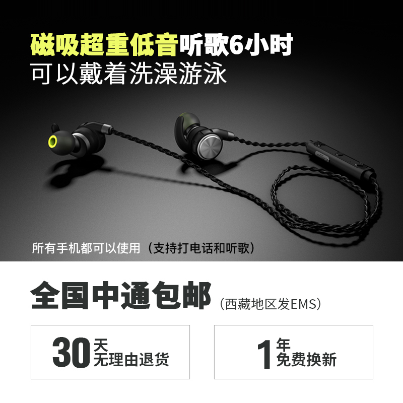 Peg unit headset dominate a game quality stereo bluetooth headset general running fitness bass aprons