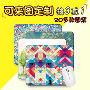 Thick artistic personality cute large mouse pad office game large mouse pad can be customized