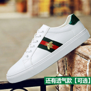 Summer air new shoes all-match white shoes white shoes white shoes increased leisure sports.
