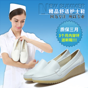 White nurse shoes slope with tendon sole work shoes 2017 new mommy shoes Korean hospital single shoes female winter