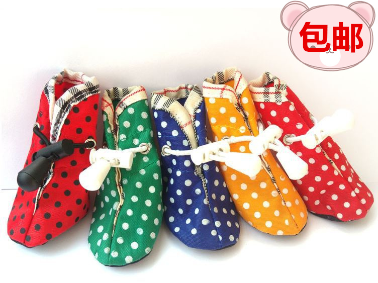 1111 new pet Oxford cloth waterproof dog boots shoes polka dot dog shoe three Kit email